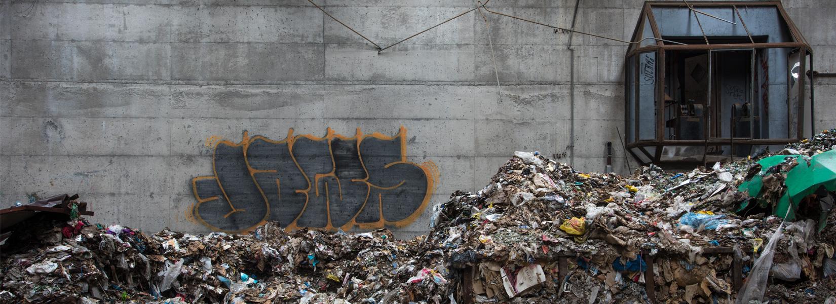 La vieille usine de recyclage abandonnée